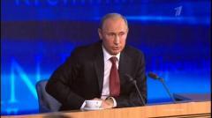 Большая пресс-конференция Путина от 20.12.2012