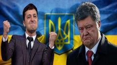 Выборы на Украине: подведение итогов
