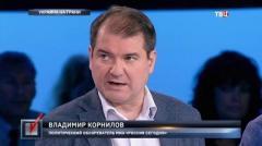 Право голоса. Украина на грани от 09.07.2019