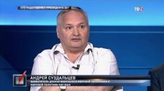 Право голоса. Кто подставляет президента Зе? от 02.07.2019