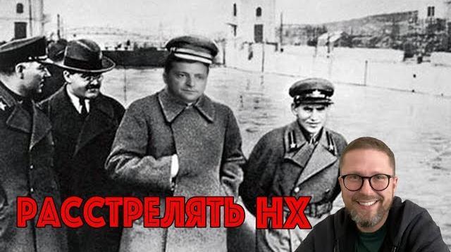 Анатолий Шарий 28.11.2019. Конец Эпохи Достоинства. 30-е вернулись