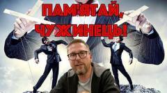Анатолий Шарий. О внешнем управлении от 24.11.2019