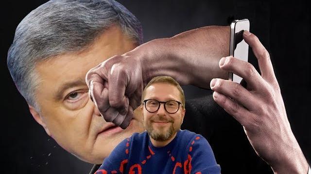 YouTube - Пойди и поговори с Порошенко