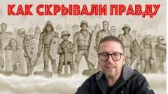 Анатолий Шарий. Герой Небесной Сотни и игровой клуб от 30.11.2019