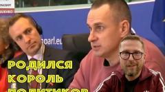Анатолий Шарий. А кто это у нас скоро партию создаст от 27.11.2019