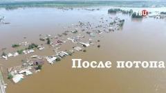 Специальный репортаж. После потопа 14.10.2019
