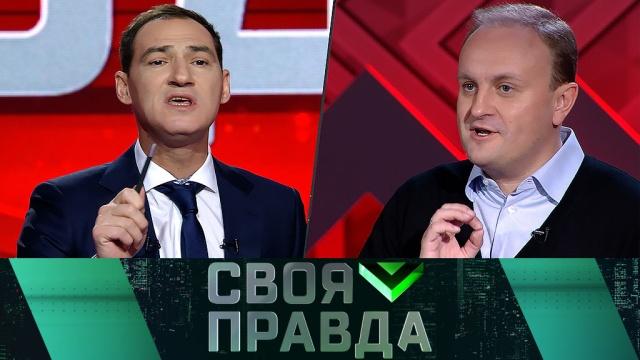 Своя правда с Романом Бабаяном 25.11.2019. Должна ли быть идеология у правящей партии и от кого она должна избавиться
