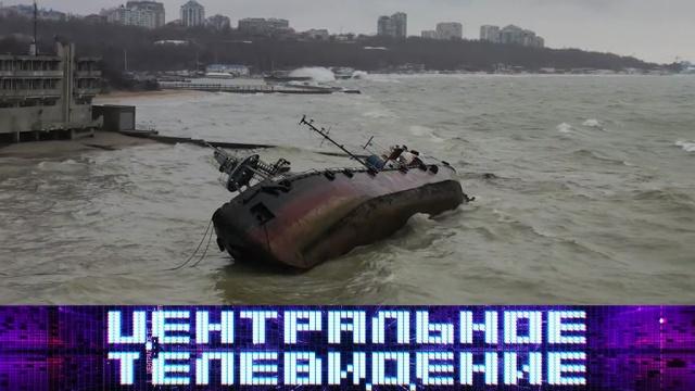 Центральное телевидение с Вадимом Такменёвым 23.11.2019