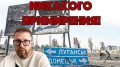 Анатолий Шарий. Никогда не извиняйтесь перед донбасятами от 25.11.2019