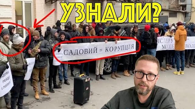 Анатолий Шарий 28.11.2019. Новая власть привлекает знакомые лица