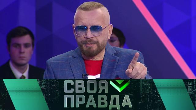 Своя правда с Романом Бабаяном 20.11.2019. Последствия отказа России от доллара