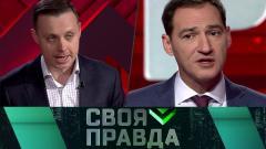 Своя правда. Чего ожидать от прибалтийского турне Владимира Зеленского 26.11.2019