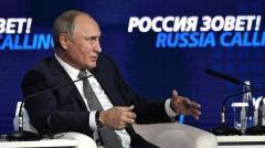 """Владимир Путин на инвестиционном форуме """"Россия зовет!"""". Прямая трансляция"""