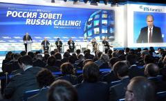 """Инвестиционный форум ВТБ Капитал """"Россия зовет!"""". Прямая трансляция"""