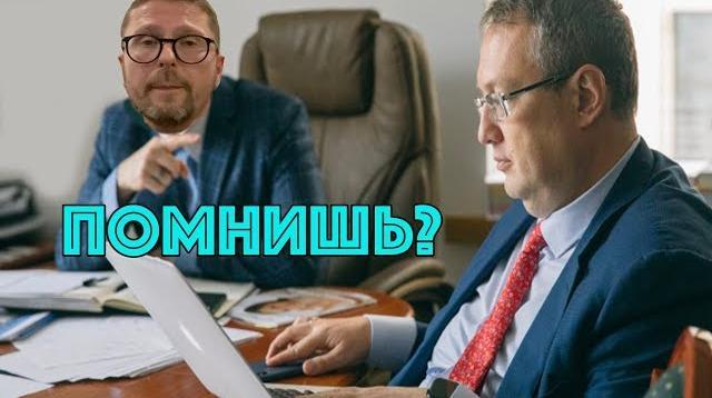 YouTube - Геращенко стал другим. Но я жду