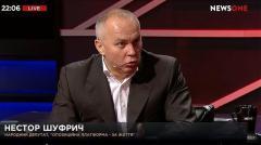 Эпицентр украинской политики. Нестор Шуфрич 25.11.2019