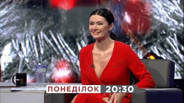 Эпицентр украинской политики 30.12.2019. Диана Панченко