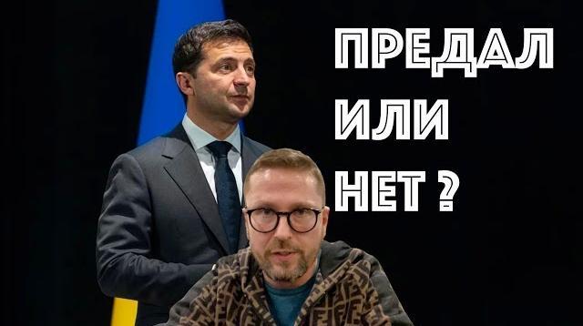 Анатолий Шарий 24.12.2019. Предал избирателей окончательно или нет?