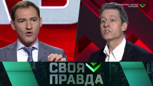 Своя правда с Романом Бабаяном 12.12.2019