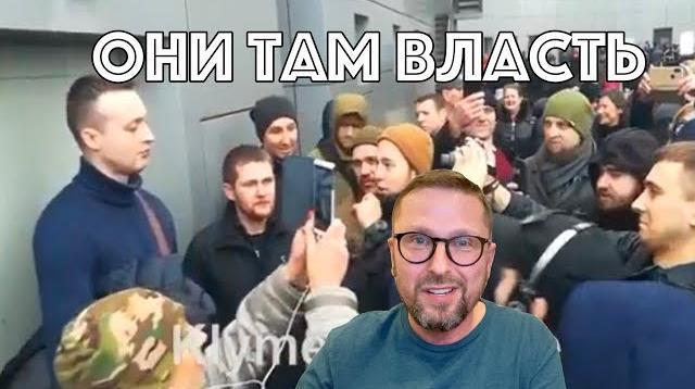 Анатолий Шарий 24.12.2019. Зеленые гниды, вы совсем там?