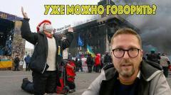 Анатолий Шарий. О сакральных темах от 03.12.2019