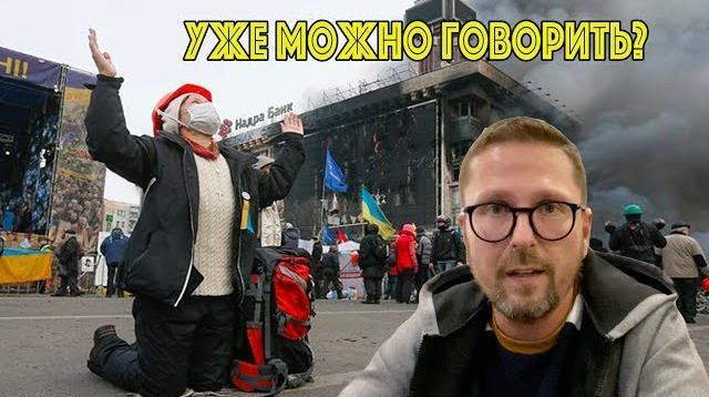 Анатолий Шарий 03.12.2019. О сакральных темах
