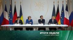 Итоги недели с Ирадой Зейналовой от 15.12.2019