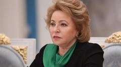 Итоговая пресс-конференция Валентины Матвиенко от 24.12.2019