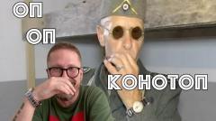Анатолий Шарий. Праздники Конотопа от 27.12.2019