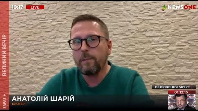 YouTube - АНАТОЛИЙ ШАРИЙ на NEWSONE от 30.12.2019