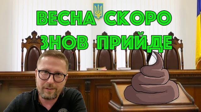 Анатолий Шарий 29.12.2019. Полный триумф зеленой команды в суде