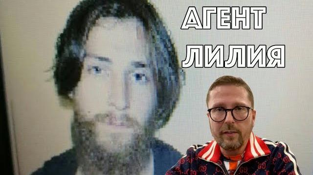 YouTube - Крыса СБУ на службе новой власти (документы)
