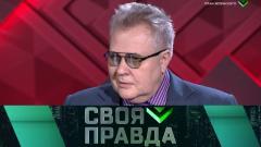 Своя правда. Закон Зеленского о децентрализации и минские соглашения 17.12.2019