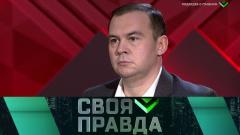 Своя правда. Разговор с Дмитрием Медведевым и итоги работы правительства за 2019 год 05.12.2019