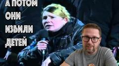 Тимошенко и дети Майдана
