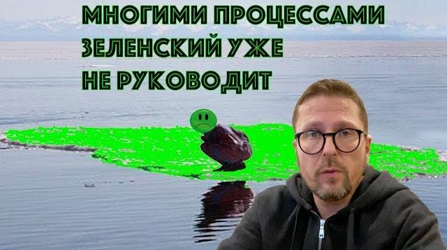YouTube - Генпрокурор не является человеком Зеленского