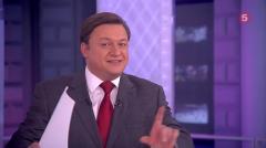 Известия. Главное 14.12.2019