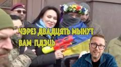 Анатолий Шарий. Королева быдла от 03.12.2019