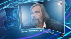 Право знать. Михаил Погребинский 14.12.2019