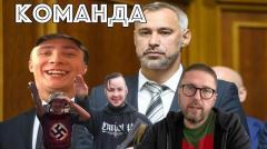 Анатолий Шарий. Подарок Генпрокурора друзьям? от 27.12.2019