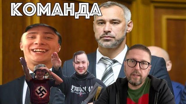 Анатолий Шарий 27.12.2019. Подарок Генпрокурора друзьям?