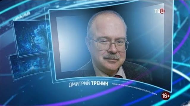 Право знать! 30.11.2019. Дмитрий Тренин