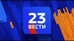 Вести в 23:00 21.01.2020