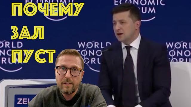 YouTube - Почему мне не понравилось выступление Зеленского