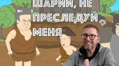 Каналу Порошенко припечет