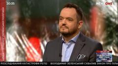 Эпицентр украинской политики. Василий Голованов от 13.01.2020
