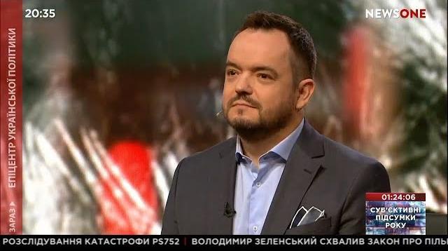 Эпицентр украинской политики 13.01.2020. Василий Голованов