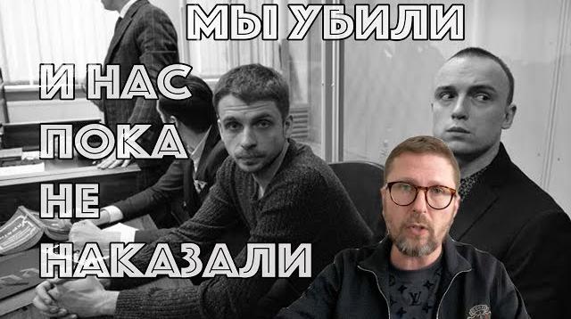 Анатолий Шарий 26.01.2020. Дело Бузины 2