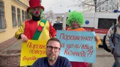 Анатолий Шарий. Слабосильная рука власти от 25.01.2020