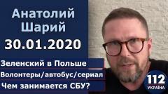Анатолий Шарий на 112